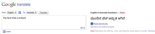 Google Can Translate Tamil, Telugu, Kannada, Bengali and