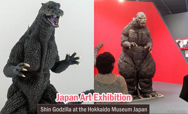 Shin Godzilla - Japanese Art Exhibition at the Hokkaido Museum Japan