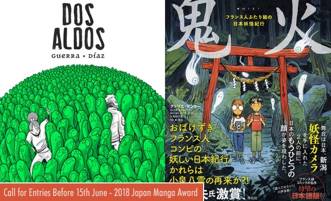 International Manga Art Contest - Japan 15 June 2018