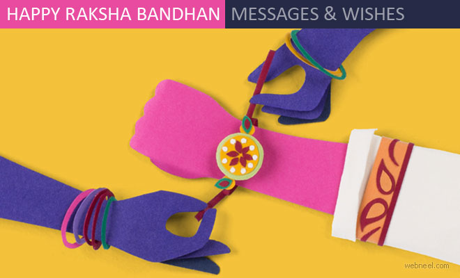 20 Best Raksha Bandhan Wishes and short messages - 2019