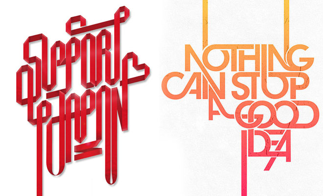 25 Amazing Typography Graphic Designs for your inspiration1