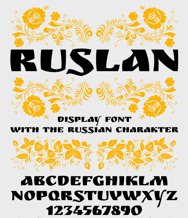 Ruslan Display- by Denis Masharov (  )