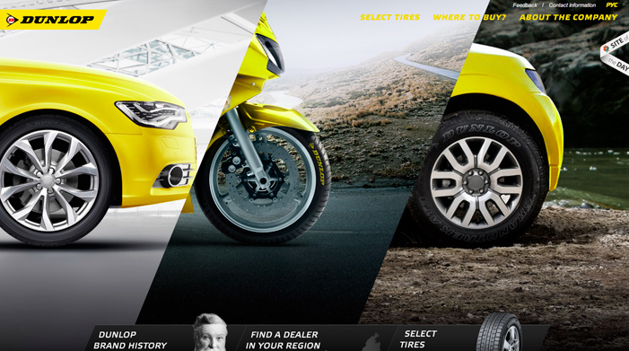 Dunlop Tire CIS ( 25 Animated home page web design examples )