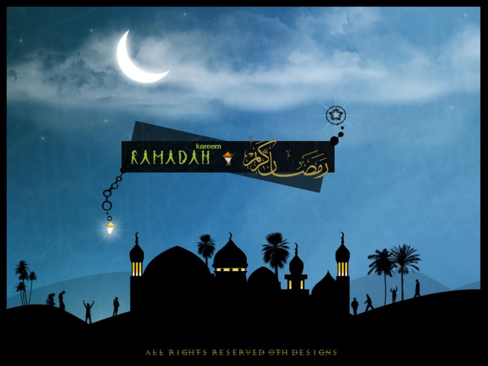 ramadan eid mubarak webneel com