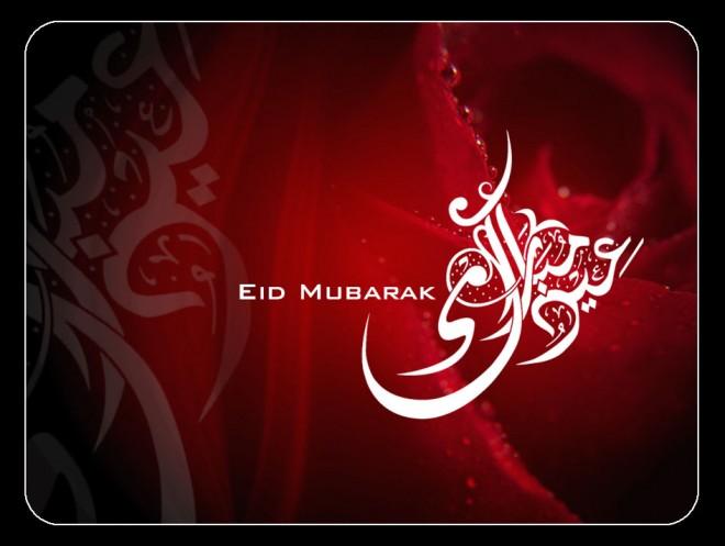 ramadan eid mubarak webneel com 2