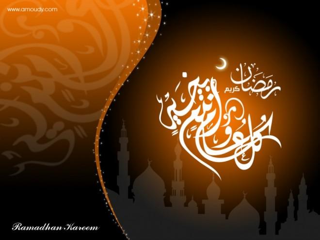 ramadan eid mubarak webneel com 9