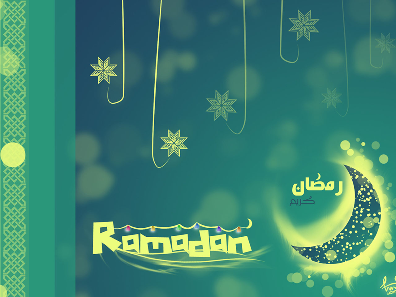best ramadan wallpaper design background 2013