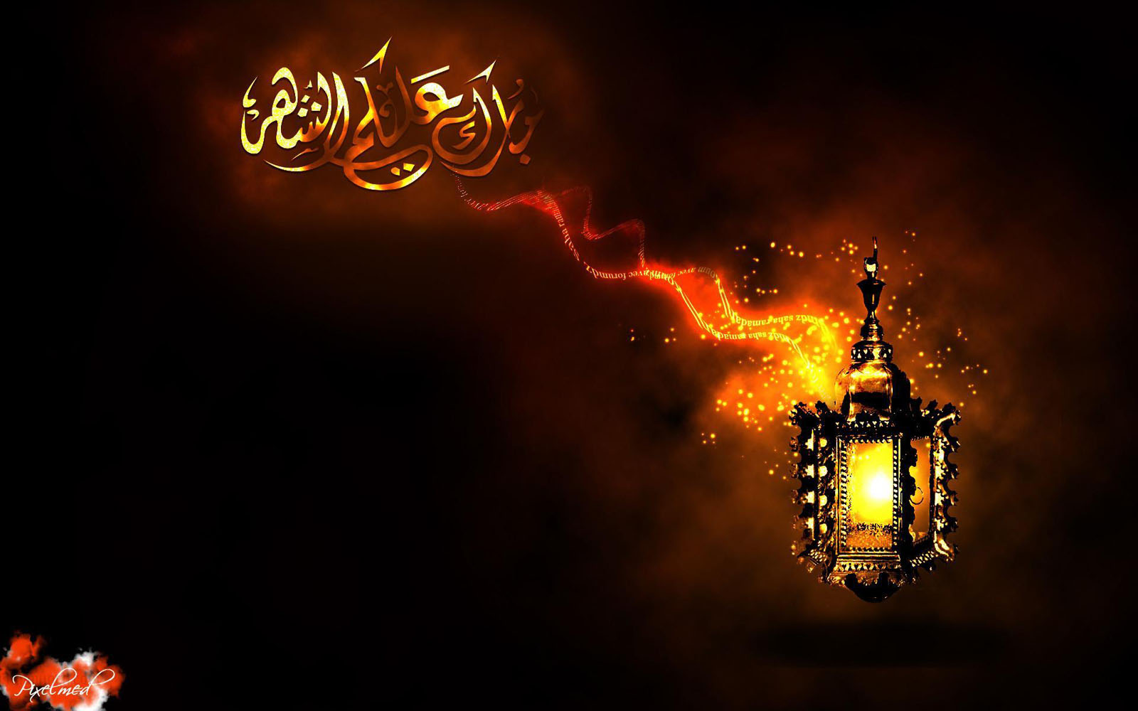 40 Best And Beautiful Ramadan Wallpapers For Your Desktop