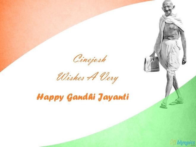 gandhi jayanthi wallpaper
