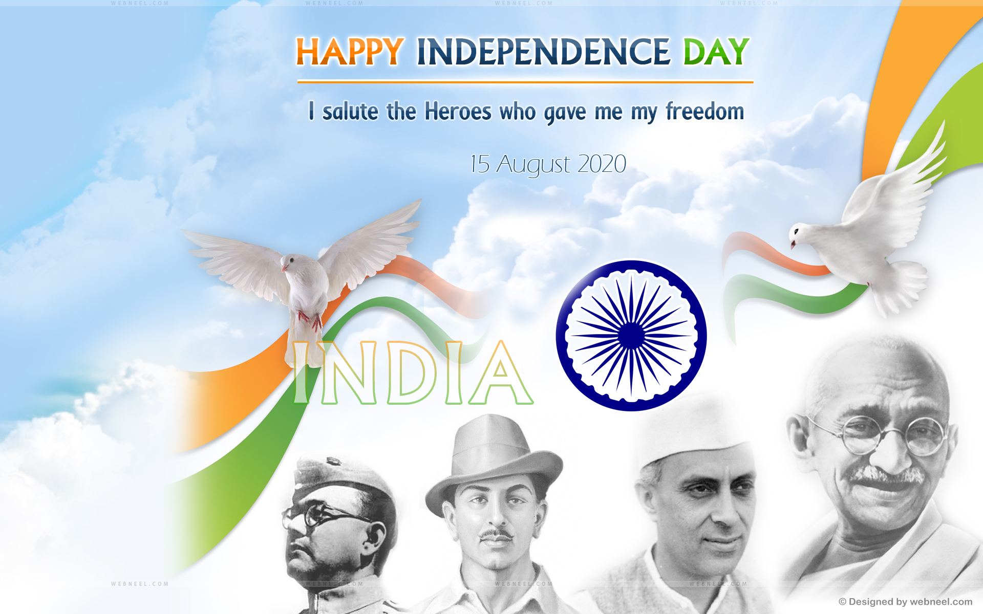 independence day greeting wallpaper