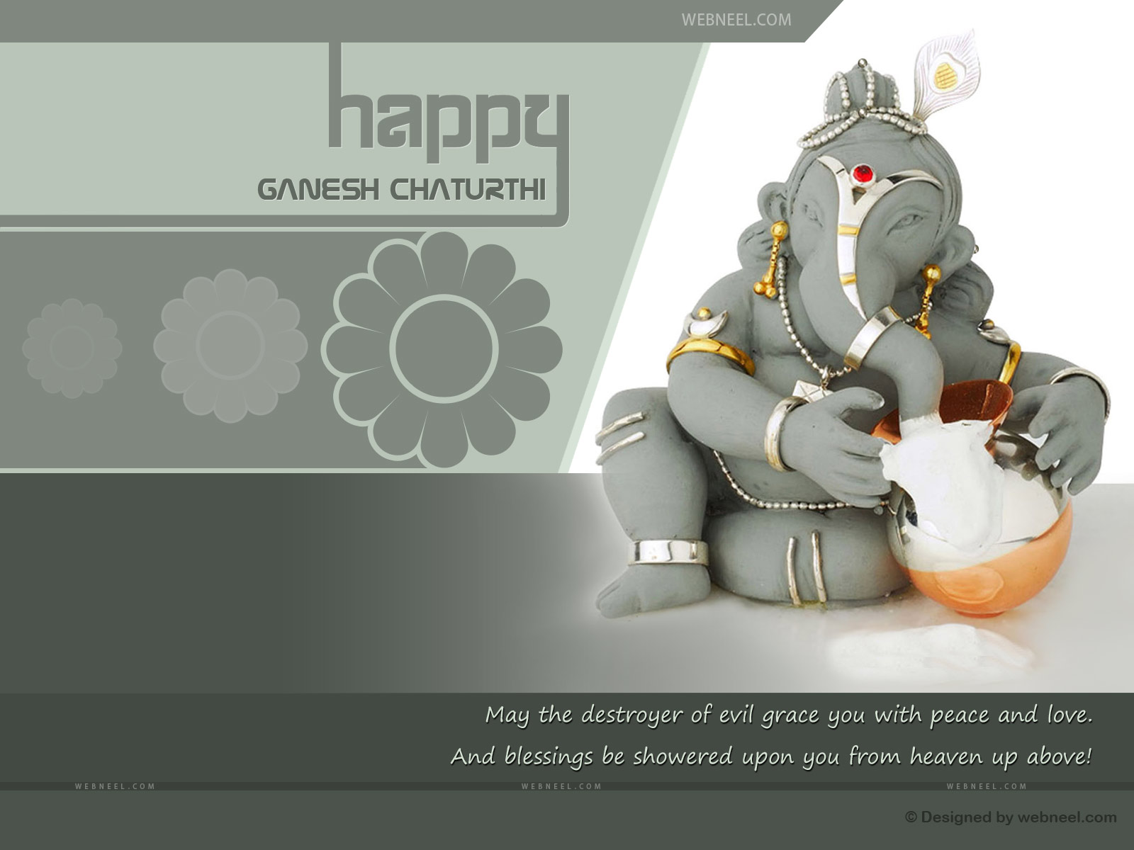 god vinayaka ganesh wallpaper